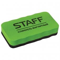 Стиратель магнитный для магнитно-маркерной доски 57х107 мм, упаковка с подвесом, STAFF, 236750